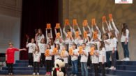 V sredo, 13. 4. 2016 je v Dvorani Union v Mariboru v okviru Zveze kulturnih društev Maribor in Javnega sklada RS za kulturne dejavnosti – Območna izpostava Maribor potekala revija […]