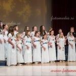Revija mladinskih pevskih zborov Maribor 2014, Mladina poje 2 - 2. koncert